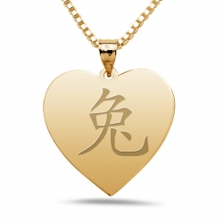 Rabbit  Chinese Symbol Heart Pendant