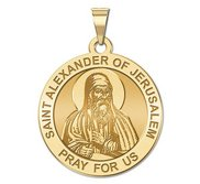 Saint Alexander of Jerusalem Religious Medal  EXCLUSIVE