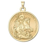 Saint George  Plain   Religious Medal  EXCLUSIVE