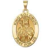 Saint King Solomon Oval Religious Medal   EXCLUSIVE