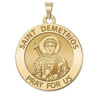 Saint Demetrios Religious Medal  EXCLUSIVE