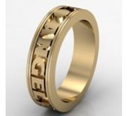 Woman s Personalized Band with Names and Date
