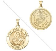 Saint Joan of Arc Doubledside MARINES Religious Medal  EXCLUSIVE