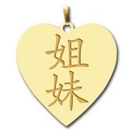 Sister  Chinese Symbol Heart Pendant