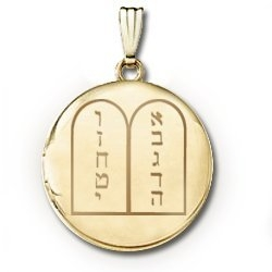 14k Yellow Gold Round  Ten Commandments  symbol  Picture Locket