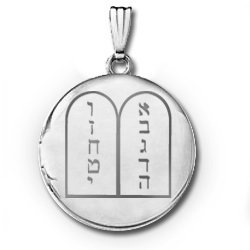 14k White Gold  Ten Commandments  Round Locket