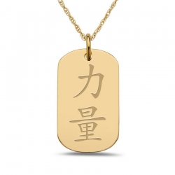 Strength  Chinese Symbol Dog Tag Pendant