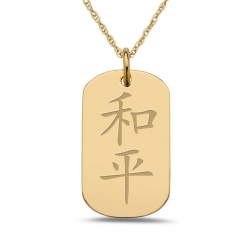 Peace  Chinese Symbol Dog Tag Pendant