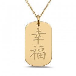 Happiness  Chinese Symbol Dog Tag Pendant