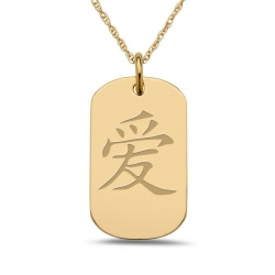 Love  Chinese Symbol Dog Tag Pendant