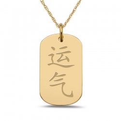 Luck  Chinese Symbol Dog Tag Pendant
