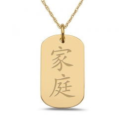 Family  Chinese Symbol Dog Tag Pendant