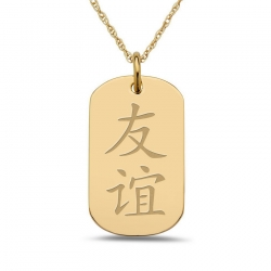 Friendship  Chinese Symbol Dog Tag Pendant