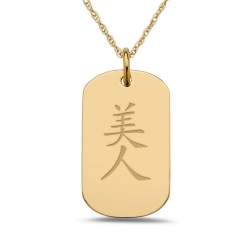 Beauty  Chinese Symbol Dog Tag Pendant