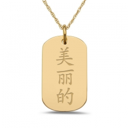 Beautiful  Chinese Symbol Dog Tag Pendant