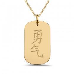 Courage  Chinese Symbol Dog Tag Pendant