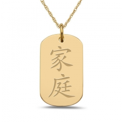 Friend  Chinese Symbol Dog Tag Pendant