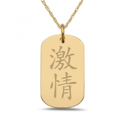 Passion  Chinese Symbol Dog Tag Pendant