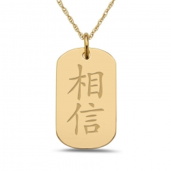 Believe  Chinese Symbol Dog Tag Pendant