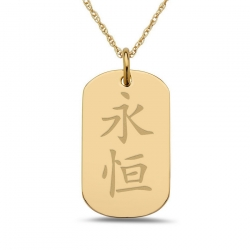 Eternity  Chinese Symbol Dog Tag Pendant