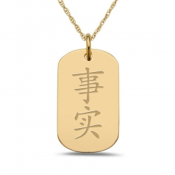 Truth  Chinese Symbol Dog Tag Pendant