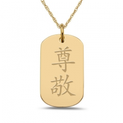 Respect  Chinese Symbol Dog Tag Pendant