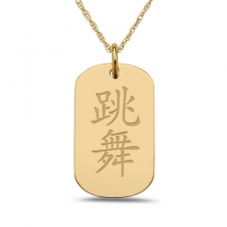 Dance  Chinese Symbol Dog Tag Pendant