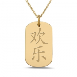 Joy  Chinese Symbol Dog Tag Pendant