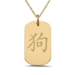 Dog  Chinese Zodiac Symbol  Dog Tag Pendant