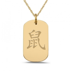 Rat  Chinese Zodiac Symbol  Dog Tag Pendant