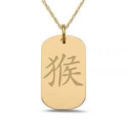 Monkey  Chinese Zodiac Symbol Dog Tag Pendant