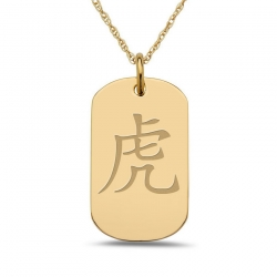 Tiger  Chinese Zodiac Symbol Dog Tag Pendant