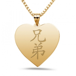 Brother  Chinese Symbol Heart Pendant