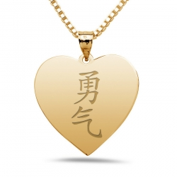 Courage  Chinese Symbol Heart Pendant