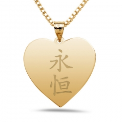 Eternity  Chinese Symbol Heart Pendant