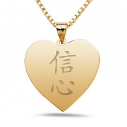 Faith  Chinese Symbol Heart Pendant
