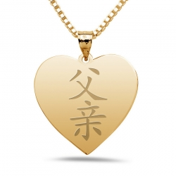 Father  Chinese Symbol Heart Pendant