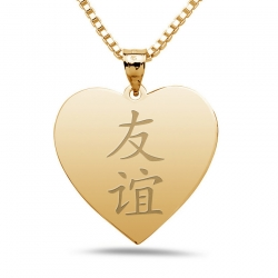 Friendship  Chinese Symbol Heart Pendant