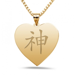 God  Chinese Symbol Heart Pendant