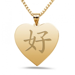 Good  Chinese Symbol Heart Pendant