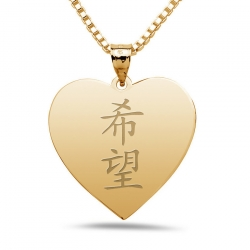 Hope  Chinese Symbol Heart Pendant