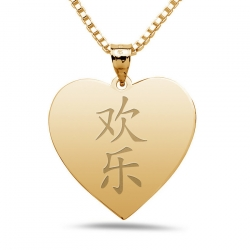 Joy  Chinese Symbol Heart Pendant