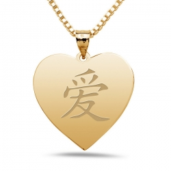 Love  Chinese Symbol Heart Pendant