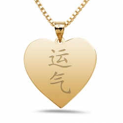 Luck  Chinese Symbol Heart Pendant