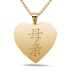 Mother  Chinese Symbol Heart Pendant