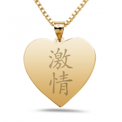 Passion  Chinese Symbol Heart Pendant