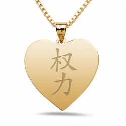 Power  Chinese Symbol Heart Pendant