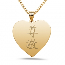 Respect  Chinese Symbol Heart Pendant