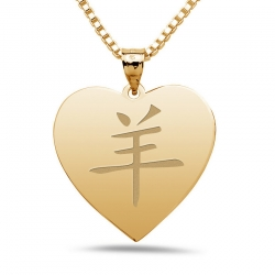Sheep  Chinese Symbol Heart Pendant