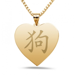 Dog  Chinese Symbol Heart Pendant